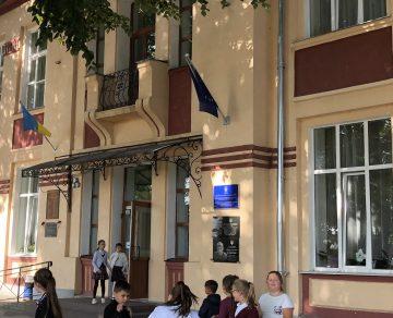 Фастівський академічний ліцей №9